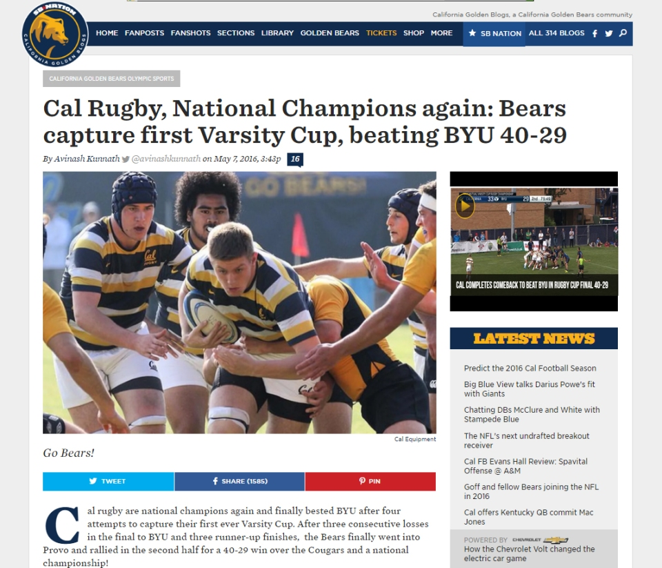 Rugby Alum SB Nation