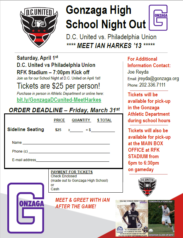 Gonzaga-DC United Night Out - 4-1-17 FLYER